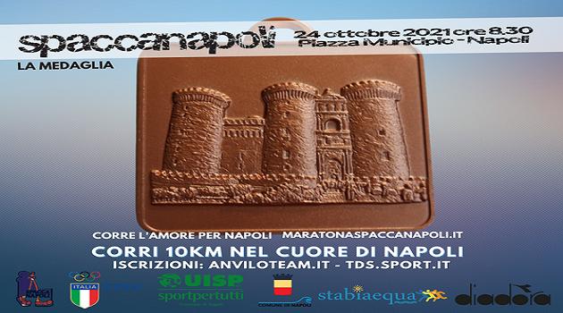 Spaccanapoli: Domenica si corre nel fascino e nella storia di Napoli